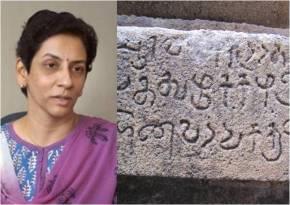 Inscriptions in Srirangam by Dr ChithraMadhavan