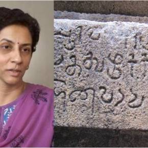 Inscriptions in Srirangam by Dr Chithra Madhavan